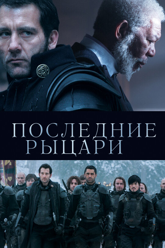 Фильмы онлайн 2012 на яндекс