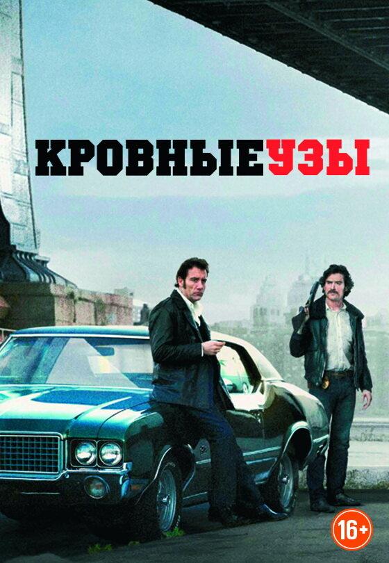KP ID КиноПоиск 626109