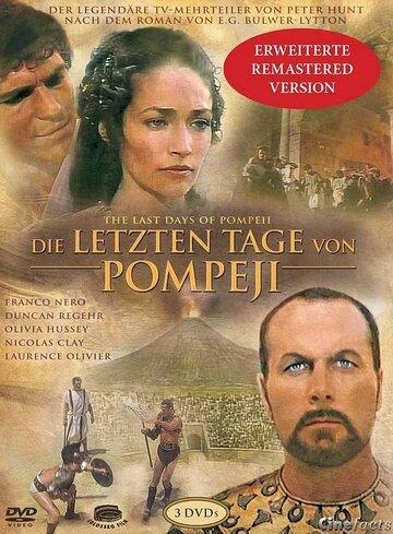Последние дни Помпеи (1984) полный фильм