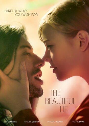 Прекрасная ложь (2015) полный фильм