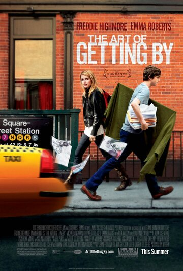 �������� ������ (The Art of Getting By)