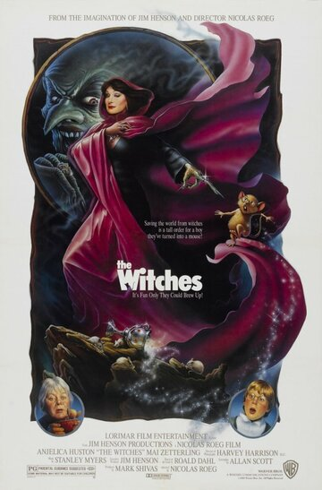 ������ (The Witches)