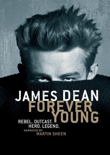 Джеймс Дин: Вечно молодой (2005)