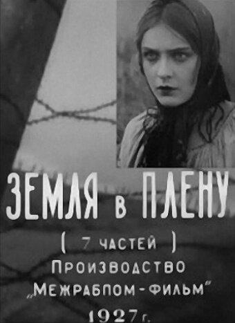 KP ID КиноПоиск 45364