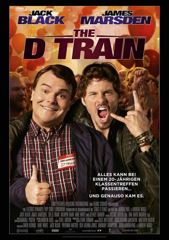 გზა ჰოლივუდისკენ | The D Train | Дорога в Голливуд,[xfvalue_genre]