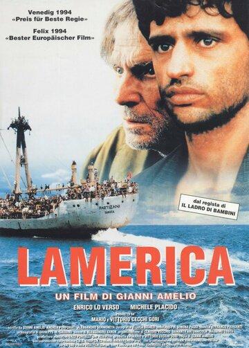 Америка (1994)