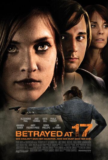 Преданная в 17 (2011)