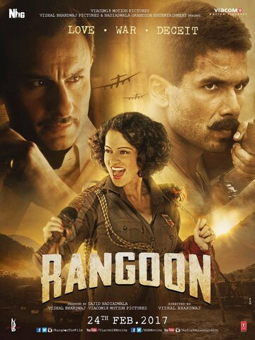 Постер             Фильма Рангун