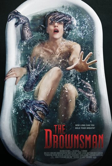 ���������� (The Drownsman)