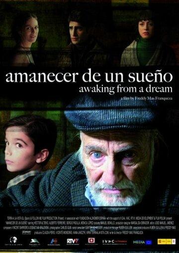 Пробуждение от сна (2008)