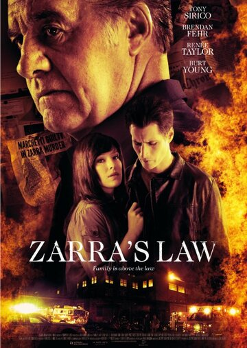 Фильм Закон Зары