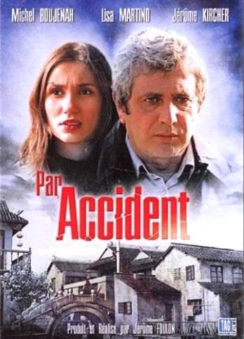 Случайно (2004)
