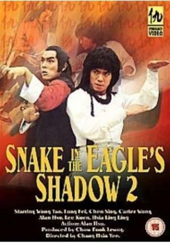Скачать дораму Змея в тени орла 2 She xing diao shou dou tang lang