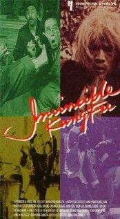 Непобедимое кунг-фу (1979)