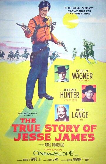 Подлинная история Джесси Джеймса (1957)