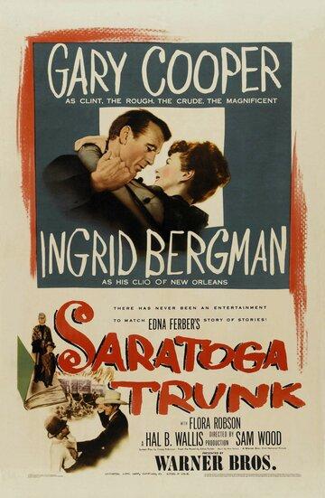 Саратогская железнодорожная ветка (1945) полный фильм