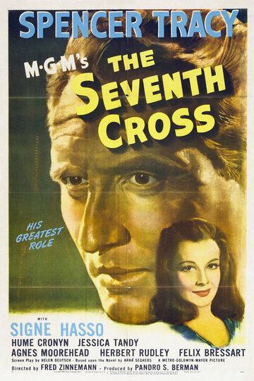 Седьмой крест (1944)