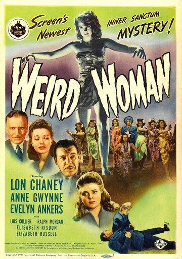 Постер к фильму Странная женщина (1944)