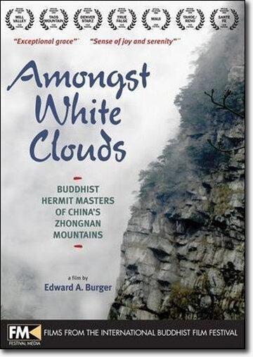 Среди белых облаков (2005) полный фильм