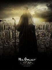 Смотреть онлайн Умар ибн аль-Хаттаб