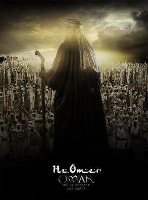 300x450 - Дорама: Умар ибн аль-Хаттаб / 2012 / Марокко