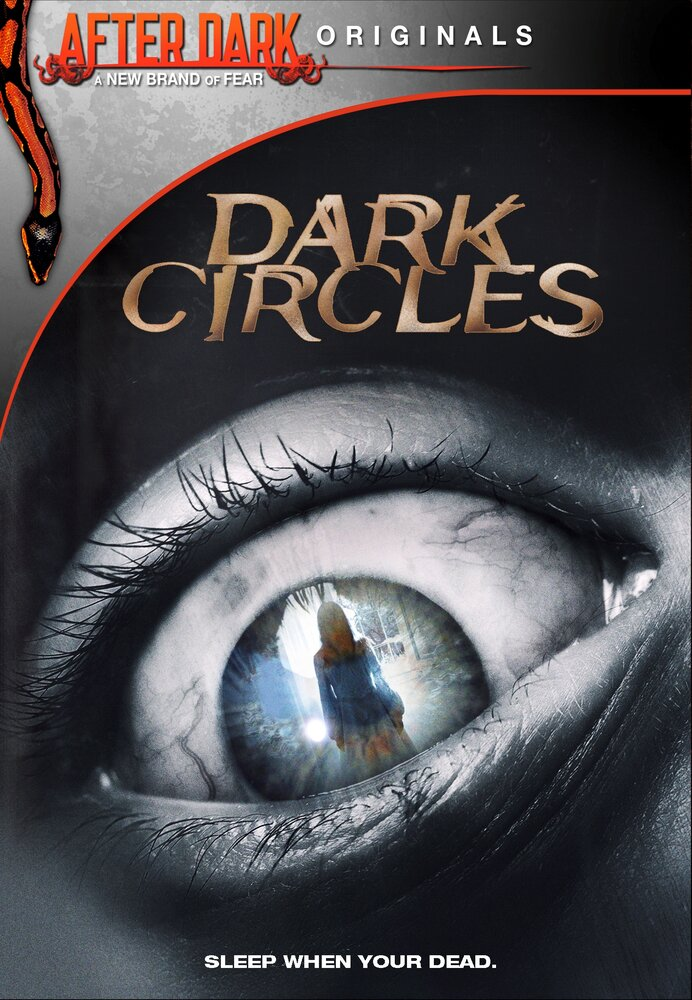 Темные круги (2013) - смотреть онлайн