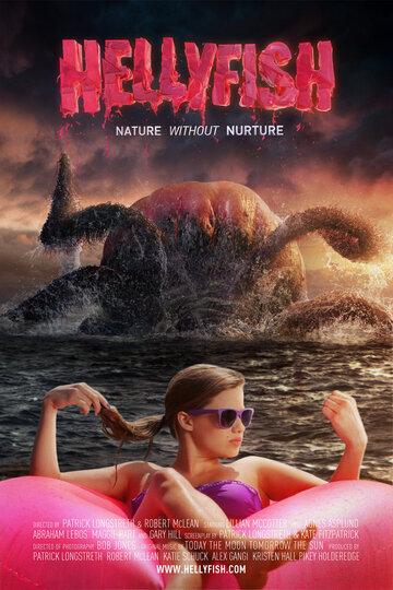 Медузы из ада