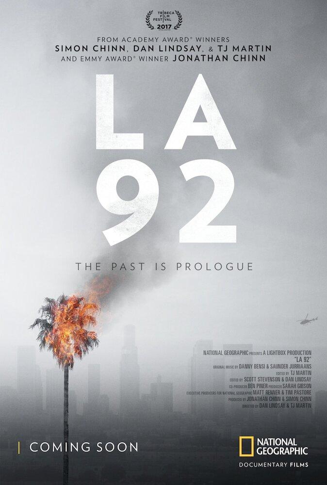 Лос-Анджелес 92 2017