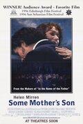 Сыновья (1996)