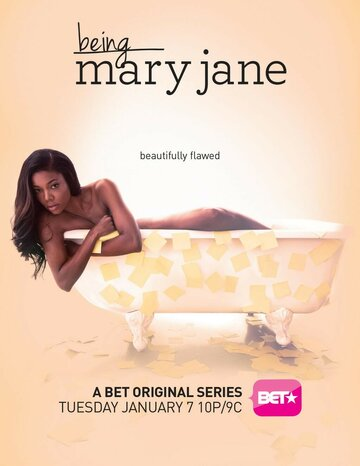 ���� ���� ����� (Being Mary Jane)