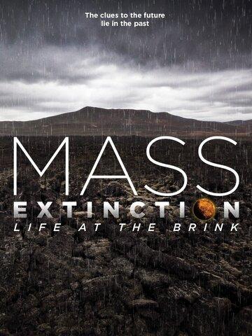 Планета на грани исчезновения 2014