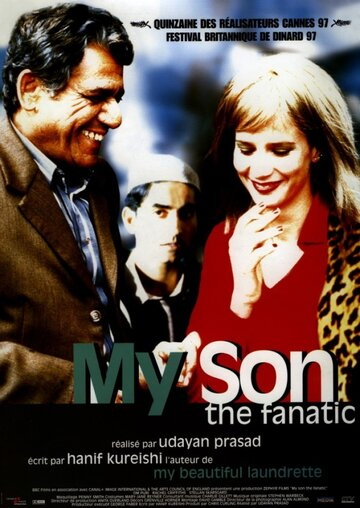 Мой сын — фанатик (1997)