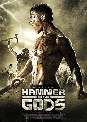 ����� ����� (Hammer of the Gods)