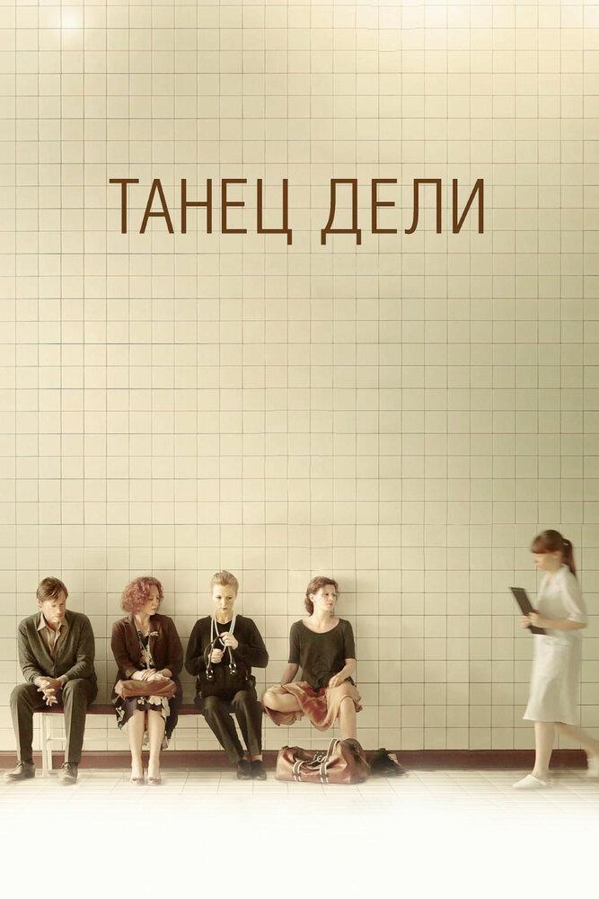 http://st.kinopoisk.ru/images/film_big/652859.jpg