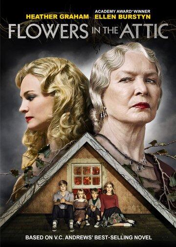 Цветы на чердаке (ТВ) (2013)
