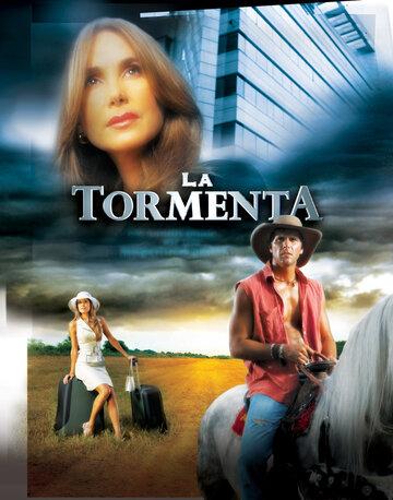 Шторм (2005) полный фильм онлайн