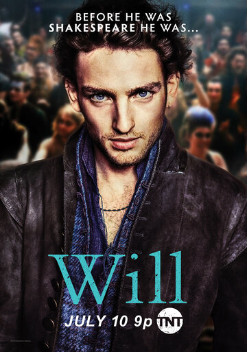 Уилл / Will. 2017г.