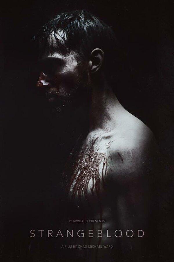 Чужая кровь (2015)