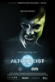 Алтергейст (2014)