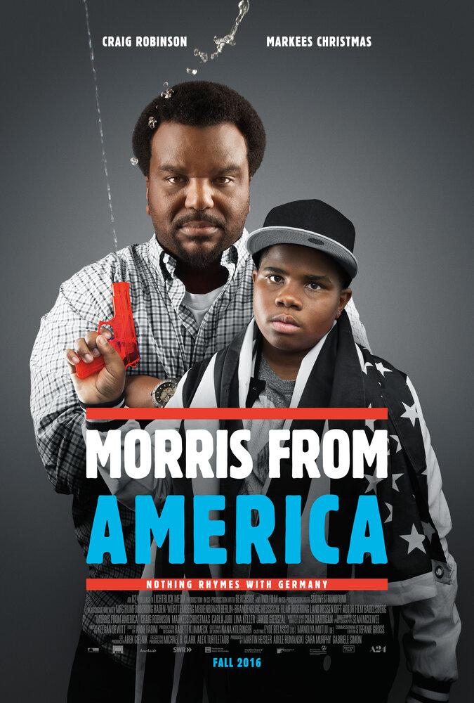 Моррис из Америки(2016)