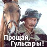 KP ID КиноПоиск 485379