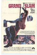 Любой ценой (1967)