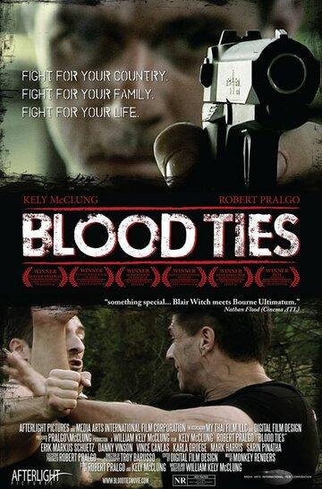 Кровные узы (2007)