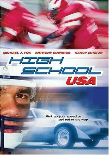 Американская школа (ТВ)