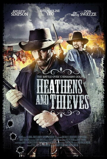 ������� � ���� (Heathens and Thieves)