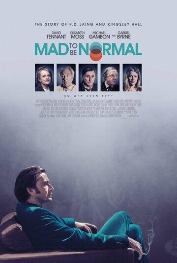 Mad to Be Normal полный фильм смотреть онлайн