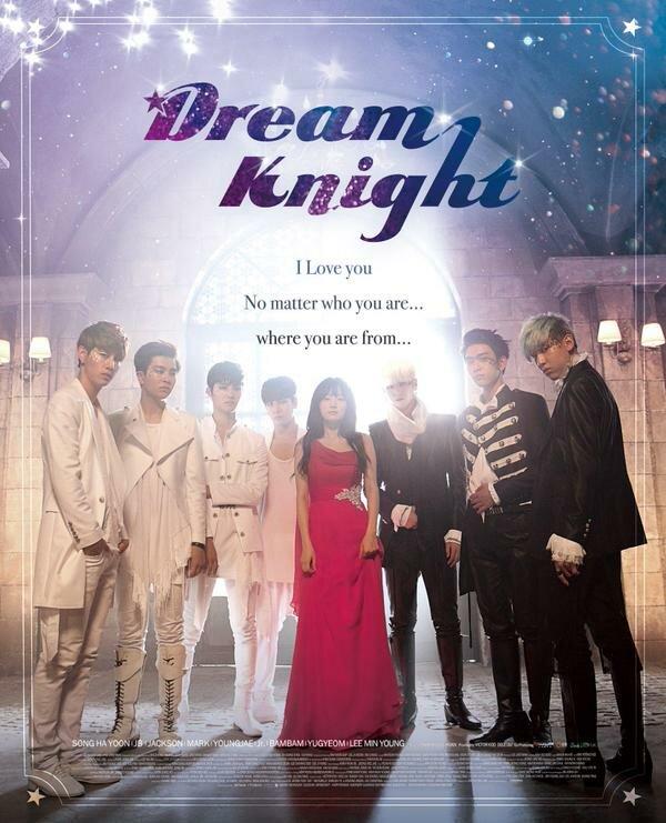 885679 - Рыцарь мечты ✦ 2015 ✦ Корея Южная