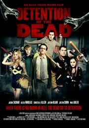 Смотреть Задержание мертвых (2013) в HD качестве 720p