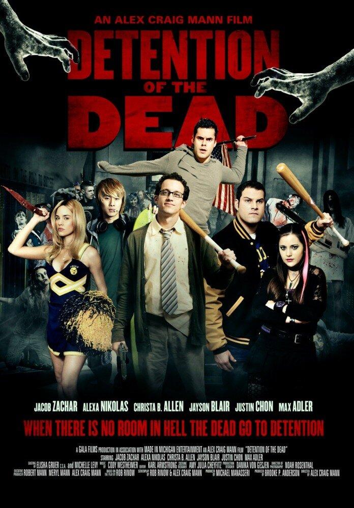 Задержание мертвых (2012) - смотреть онлайн