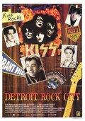 Детройт - город рока (Detroit Rock City)